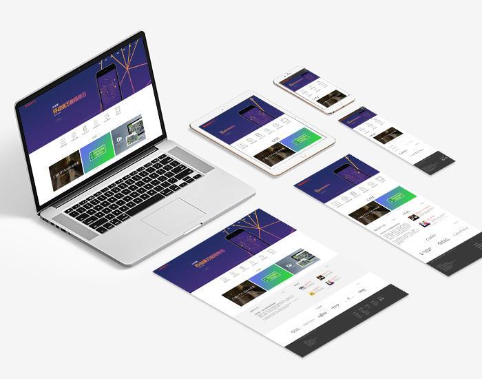 4個關于響應式網頁設計的錯誤認識